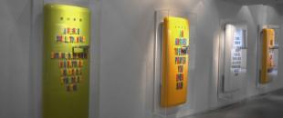 Stuar-semple-smeg-fridges-01
